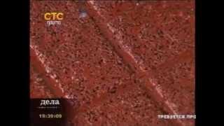 видео противоскользящие накладки на ступени