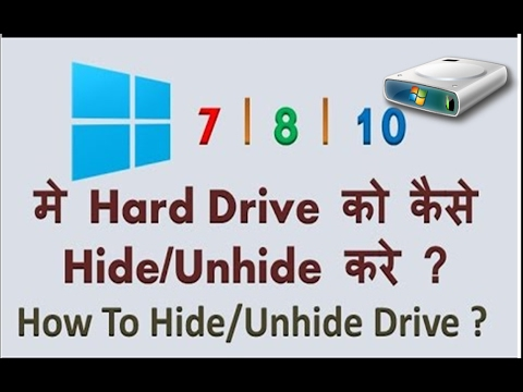 how to view hard drive on windows 7