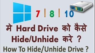 How to Hide / Unhide Hard Drive Partition on windows 7,8,10