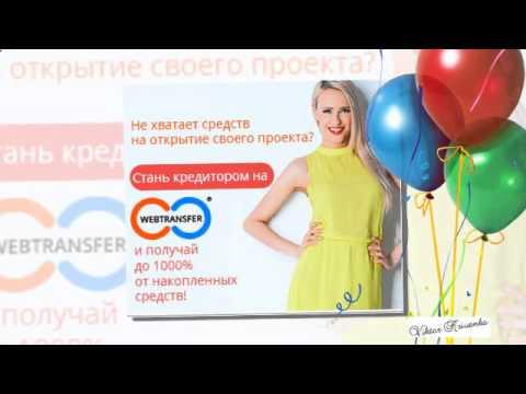 Бизнес без вложений в Беларуси
