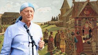 Михаил Задорнов. О славянской истории и русском языке