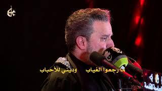 طال الهجر يا موت - الرادود باسم الكربلائي