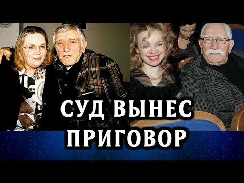 Жестокое решение суда Виталина Цымбалюк-Романовская разочаровалась в Джигарханяне