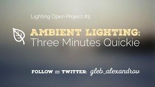 Ambient Lighting Tutorial: 3 Minutes Quickie