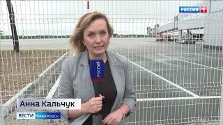 Задержание губернатора Хабаровского края Сергея Фургала
