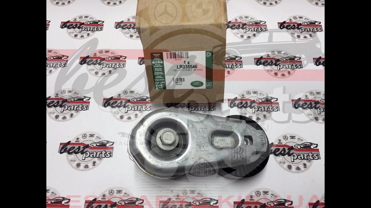 LR006115 Термостат клапана EGR Range Rover Vogue L322 / Sport L320 / Land Rover Discovery 3/4 L319