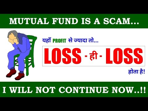 Mutual Funds एक Scam है! | I Will Not Continue Now... | MyWay Wealth Creation Idea!🔥🔥🔥