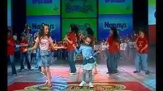 Супер Ѕвезда 2006 - Јана Каимовска, Тамара Кашпар и Панки - Шареното маче