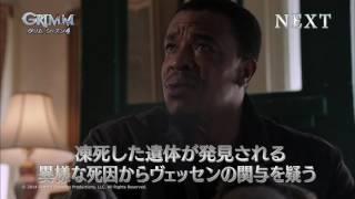 BONES 骨は語る― シーズン4 第17話