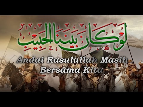HD - Abd Rahman Muhammad - laukana Bainana (Andai