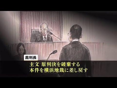 あおり 運転 判決 東名 東名あおり運転判決について