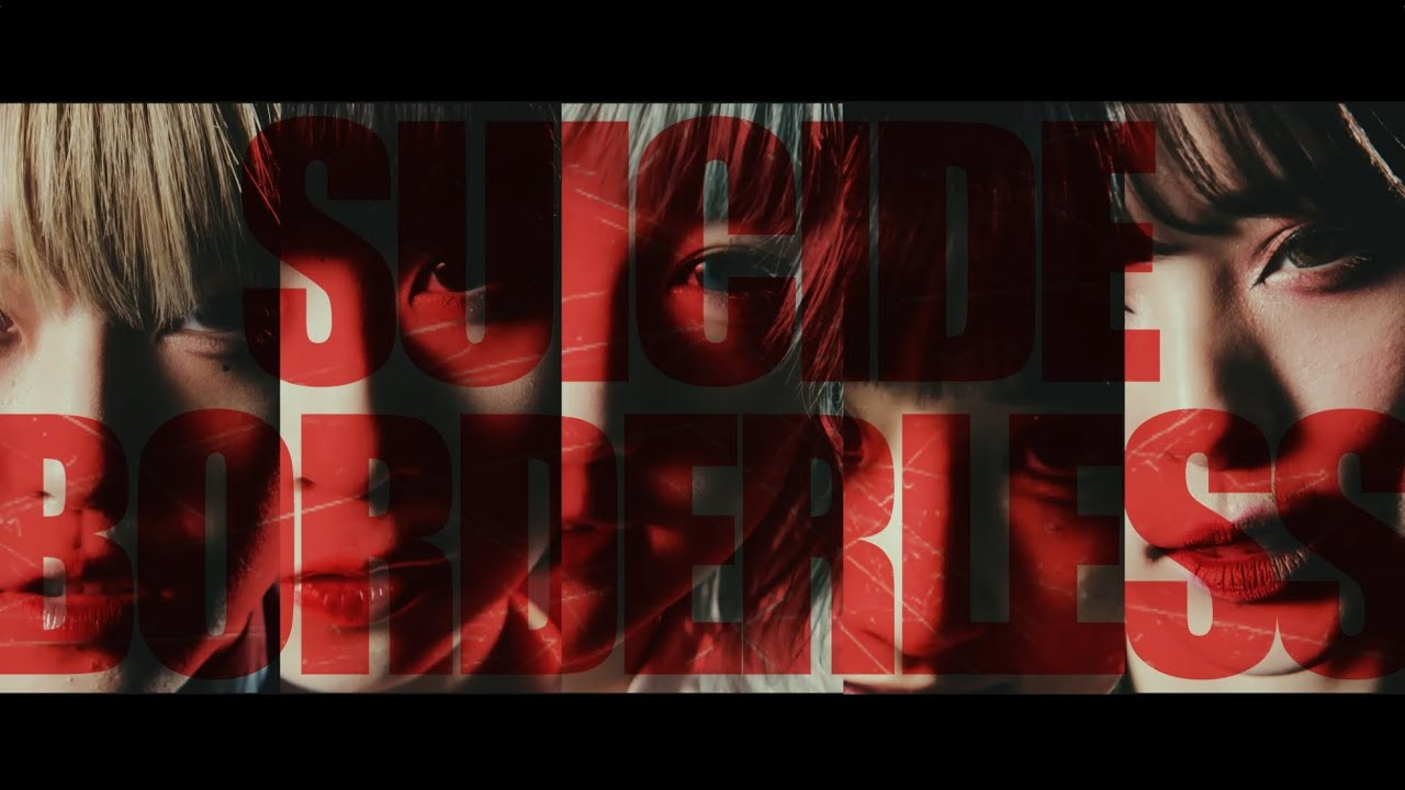 meme tokyo. – スーサイド ボーダレス (SUICIDE BORDERLESS)