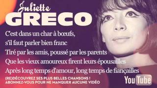 Juliette Gréco - Marche nuptiale - Paroles (Lyrics)