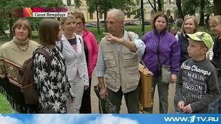 Смотреть видео Санкт-Петербург плэнер. онлайн