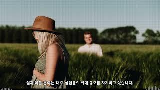 밴쿠버TV기준금리 '동결', 경제 회복에 '급물살' 기…