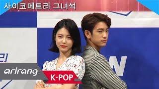"[Showbiz Korea] JIN-YOUNG(진영,GOT7) secured his spot as an acting Idol star! ""He Is Psychometric"""