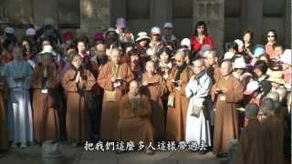 朝聖者的旅程 - 2011香光尼僧團印度佛教石窟暨聖蹟巡禮