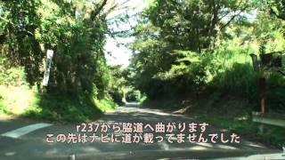 【酷道ラリー】高千穂線沿線 その10