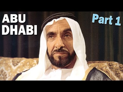 Abu Dhabi in the 1960s | Farewell Arabia | PART 1 | Documentary on Abu Dhabi and its New Oil Wealth