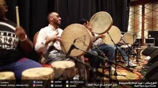 المطوع يغش - نوره عبدالله (البحرينيه)