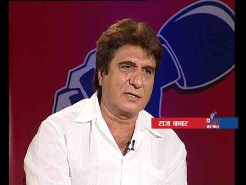 Press Conference: Episode 55: Congress will not ally with any party for UP 2017 polls: Raj Babbar