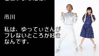 NMB48市川美織が、ゆってぃと意気投合 NMB48市川美織が、雑誌「FLASHス...