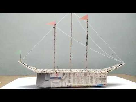 How to make Paper Ship || Best out of waste