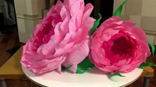 Ростовые цветы своими руками. Как сделать огромный бутон.