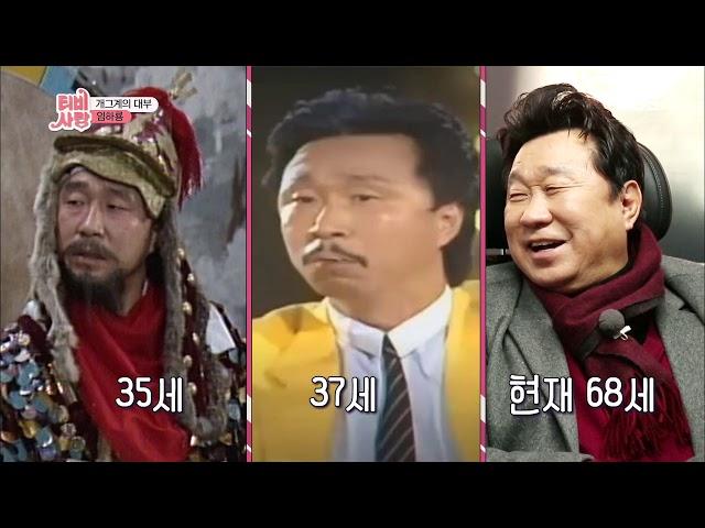 TV는 사랑을 싣고-추적카 안을 가득 채운 젊은 오빠 임하룡의 활약상.20190118
