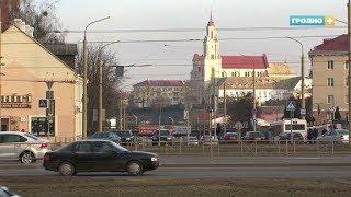 В Гродно состоялся аукцион по продаже объектов недвижимости в городе