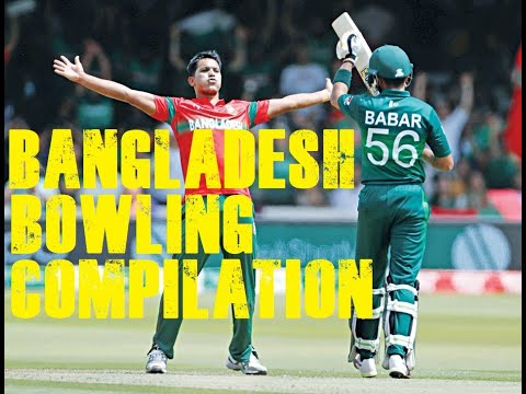 Bangladesh Demolition Team: Fast Bowling Compilation