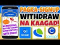 PAYOUT AGAD-AGAD WITHIN 10MINS. (NO INVESTMENT) LEGIT PAYING APPLICATION | MAKE MONEY ONLINE 2020