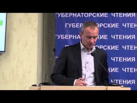 Олег Чемезов депутат Тюменской областной Думы, руководитель экспертной группы