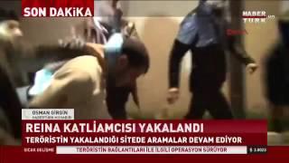 بعد انتهاء التحقيقات.. زوجة منفذ الهجوم على الملهى الليلي بإسطنبول تكشف تفاصيل الأيام الأخيرة