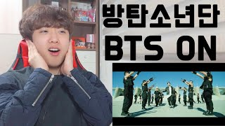 BTS(방탄소년단) 'ON' MV KOREAN FAN REACTION