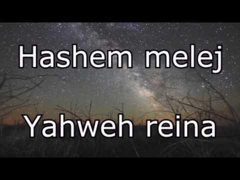Hashem Melej - Beni Elbaz & Gad Elbaz - Hebreo/Español