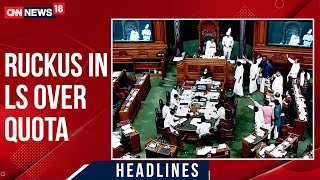 Reservation Faceoff In Lok Sabha Over Supreme Court's Quota in Jobs Order    CNN News18