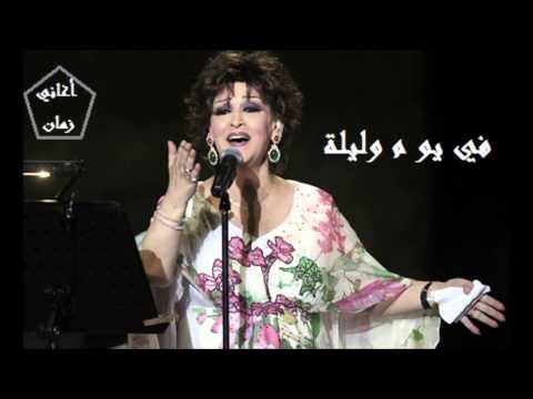 وردة الجزائرية في يوم وليلة
