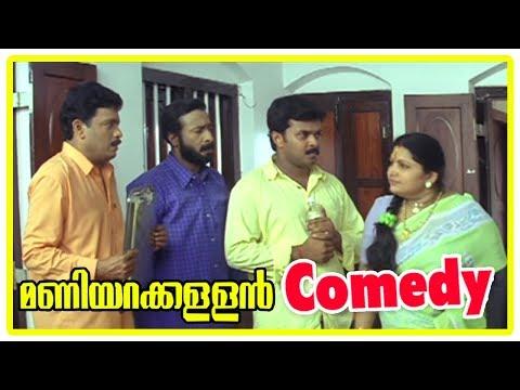 Maniyarakallan Malayalam Movie | Full Comedy Scenes | Part 2 |Jagadish | Harisree Ashokan | Adithyan