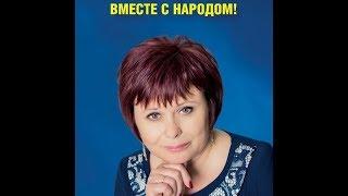 Пенсионерам неработающим - по 3300 рублей (2019 год)
