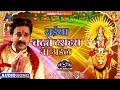 Pawan Singh Saiyan Chadhte Dashara Na Aila Devi Geet 2019 mp3 song Thumb