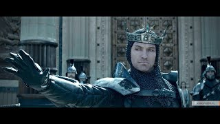 Трейлер Меч короля Артура / King Arthur: Legend of the Sword 2017