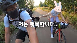 우리 텐트치게 해주세요!!!_자전거 신혼여행 4편
