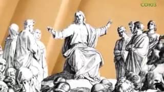 Читаем Апостол. 27 марта 2017г