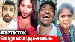 கதறும் Tik Tok வாசிகள் | Elakkiya, Ahmed Meeran, Hazel Shiny, China Apps Ban | Latest Tamil News