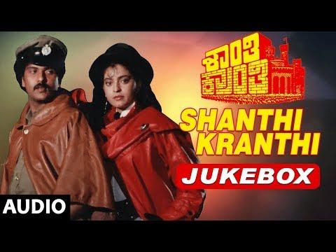 Shanthi Kranthi Jukebox | Shanthi Kranthi Kannada Movie Songs | V Ravichandran, Juhi Chawla