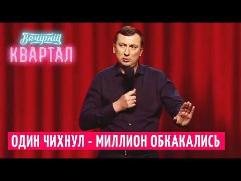 Валерий Жидков: Коронавирус