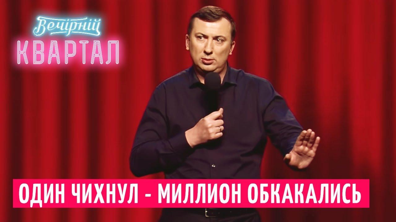 Валерий Жидков: Коронавирус показал сколько среди нас действительно больных людей