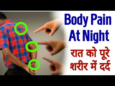 Acupressure Points For Body  Pain At Night || Fibromyalgia Pain - In Hindi