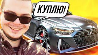 НОВАЯ АУДИ RS 6 ПРОСТО ПУШЕЧКА! (АВТОНОВОСТИ НЕДЕЛИ)